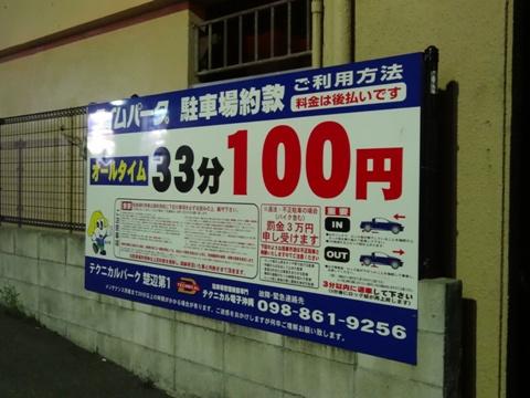 街歩き08(2013.08.11)