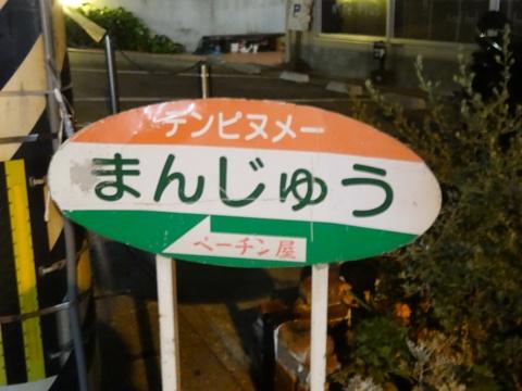 街歩き09(2013.08.11)