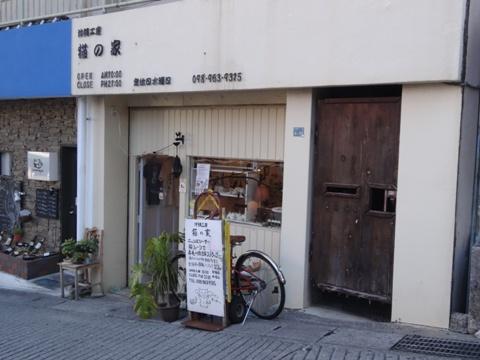 猫の家01(2013.08.11)