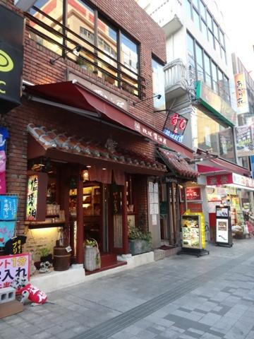 琉球醤油屋(2013.08.11)