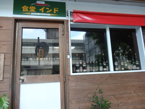 街歩き13(2013.08.12)