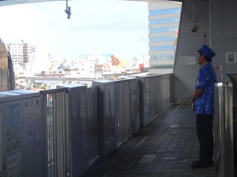 壺川駅ホーム(2013.08.13)
