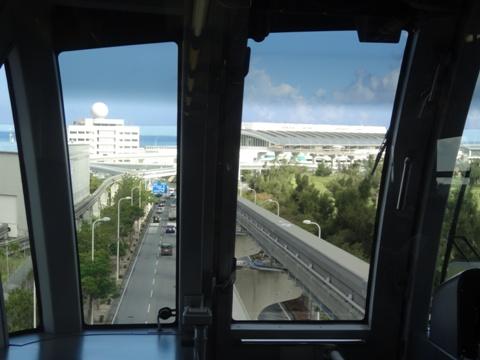 空港に向かう(2013.08.13)