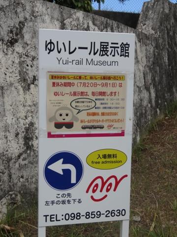 看板(2013.08.13)