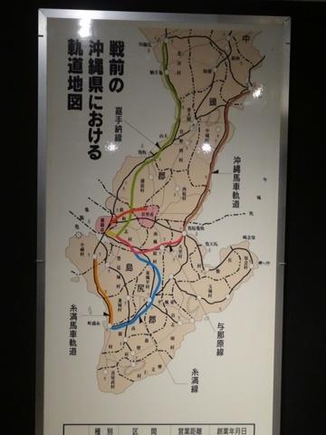 ゆいレール展示館03(2013.08.13)