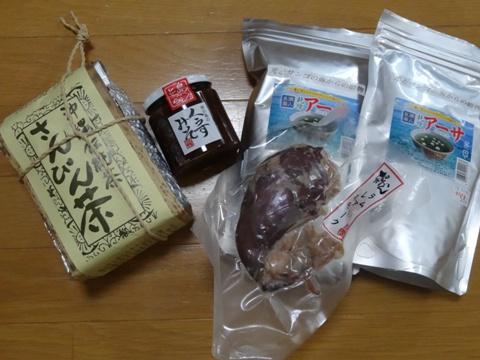 沖縄な食(2013.08.19)