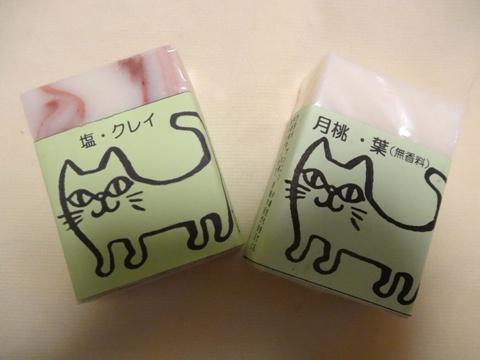 石鹸01(2013.08.19)