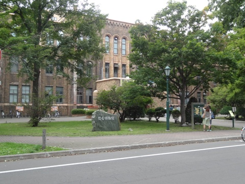 北大総合博物館01(2013.09.07)