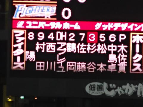 しっかりしろよ!04(2013.10.05)