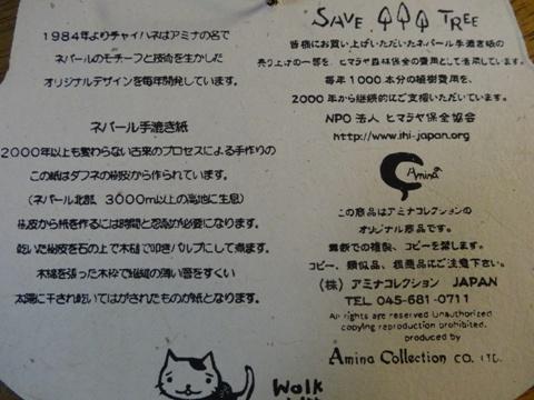 おかかちゃんカレンダー02(2013.11.17)