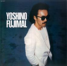fujimaru yoshino