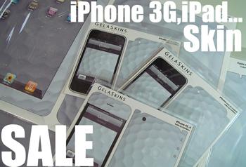 iPhone&iPad ディンプル柄スキンシール