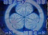 syougun.jpg