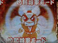 syougun2.jpg