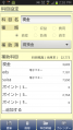 Screenshot_2013-09-09-14-26-26.png