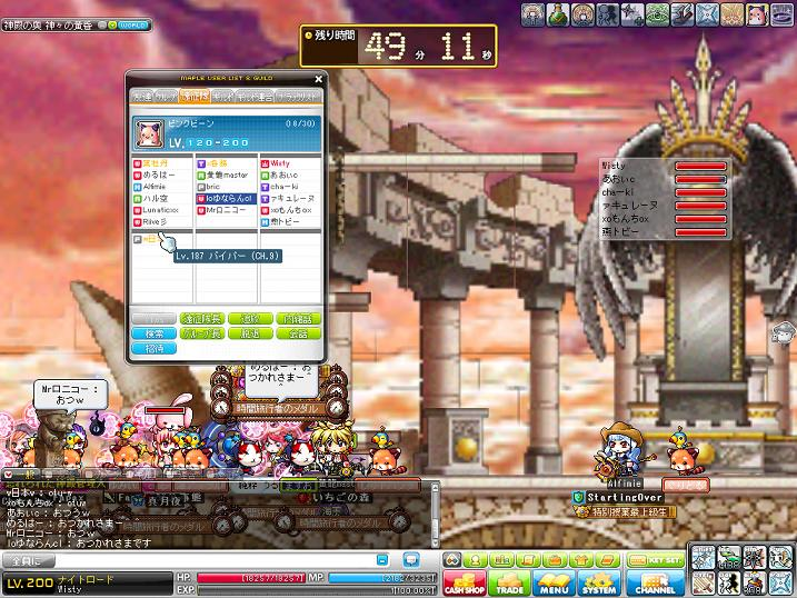 maplestory 2011-03-01 22-23-18-23444