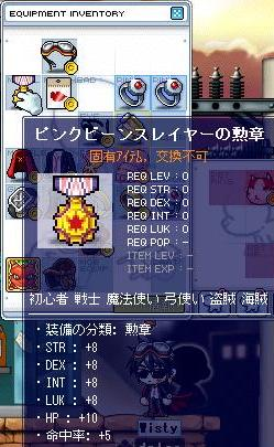 Maple101113_231543.jpg
