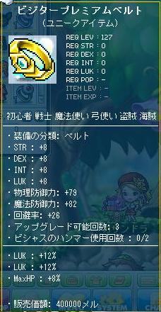 Maple110915_230818.jpg