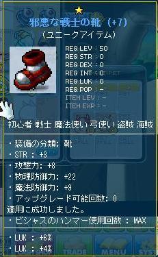 Maple110915_232940.jpg