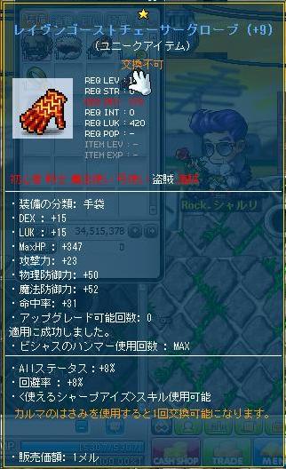 Maple110921_145803.jpg