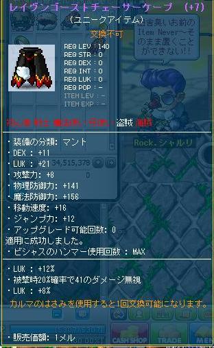 Maple110921_145806.jpg