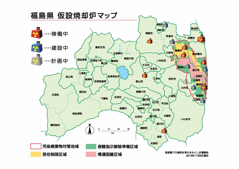 福島県マップ_Color_RGB (800x566)