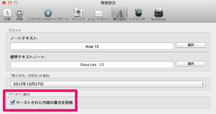 Evernote.jpg