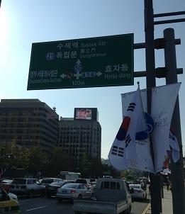 韓国に来たなーって感じ^^