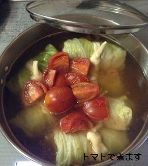 トマトで煮込もう♡ロールキャベツ