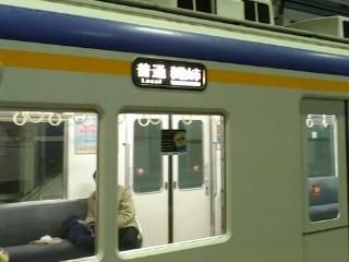 DSC_0032-2.jpg