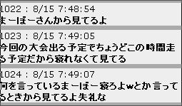 24h戦うリスナー