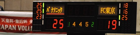 2011天皇杯_24