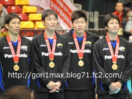 2011天皇杯_26