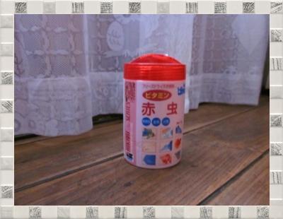 赤虫 容器