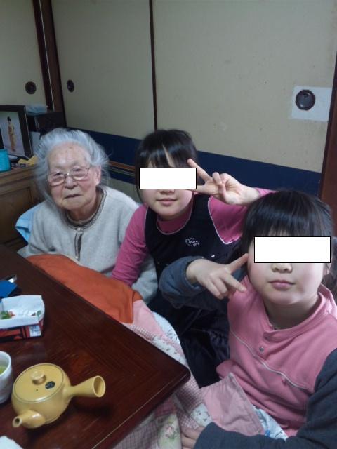 201301曾祖母