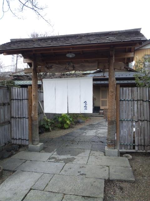 201301名倉