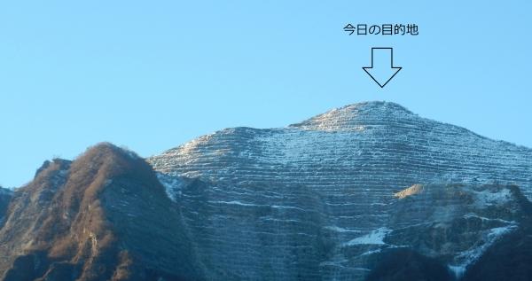 武甲山 007