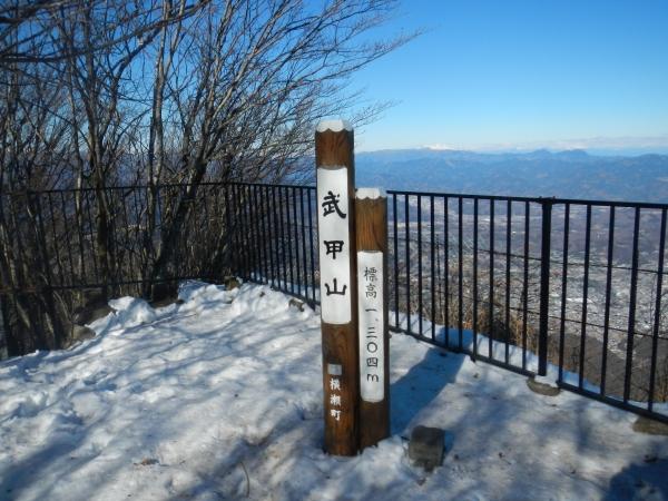 武甲山 033