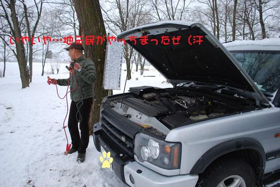 2011_0224_20.jpg