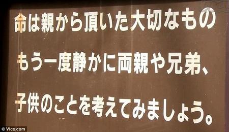 aokigahara1204_07.jpg