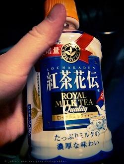drink1204_01.jpg