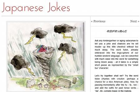 joke1203_02.jpg