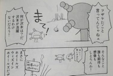 moyashi11a.jpg