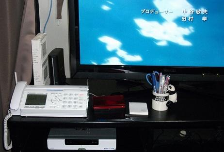 panda_mag1204c.jpg