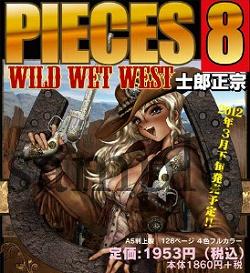 PIECES8 WILD WET WEST