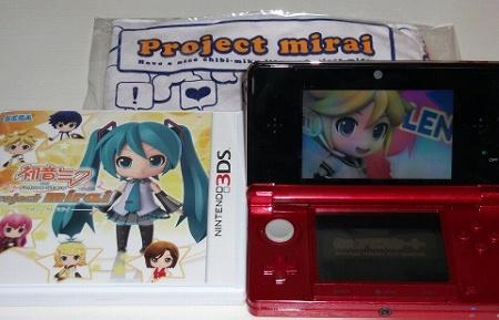 project_mirai1203a.jpg