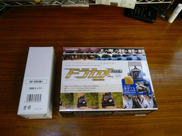 P1320447-560.jpg