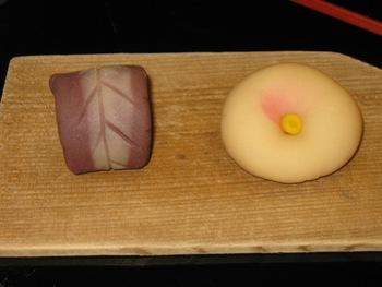 老松お菓子教室 先生の木枯し 姫椿
