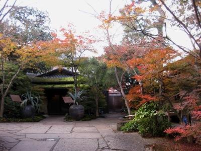 the garden oriental kyoto 東山そう堂