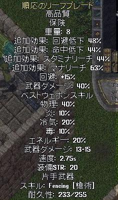 201010301.jpg